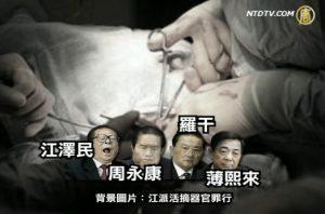唐浩:誰來點燃解體中共的正義炸彈?