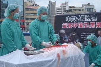 支持反迫害 港议员斥中共活摘器官