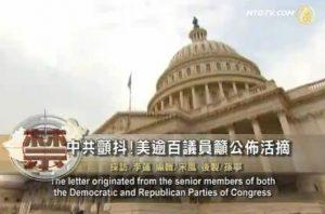 薛海:美國要出手了 民眾要揭竿而起了