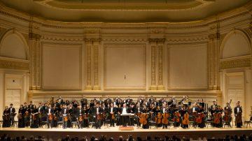 神韻交響樂團首演:「世界音樂歷史性時刻 」