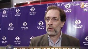 知名媒體人讚嘆神韻傳遞中國文化