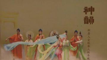 中華文化遺產永遠不應被遺忘