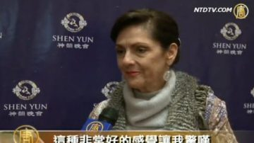 观众:神韵展示华人非凡才能和远见
