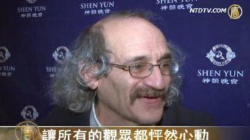 舒曼醫生:全世界70億人都應該看神韻