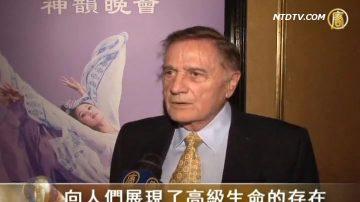 神韻展現的是中華文化 更是世界文明
