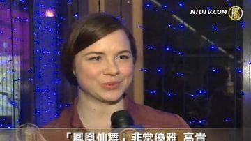芭蕾舞演员叹服中国舞独特魅力