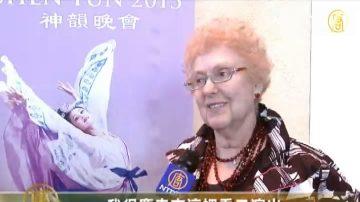 观众惊喜 失落中华文化在神韵重生