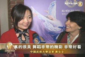 觀眾:神韻不能在中國演出令人難過