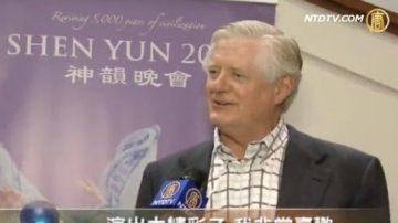 佛州觀眾感謝神韻分享中華傳統文化