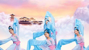 神韵传播正统中国文化 蕴巨大能量