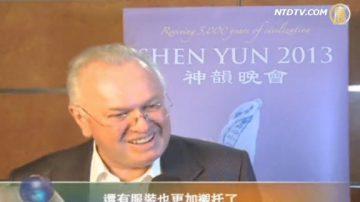议员:神韵带人神游中华 体验文化