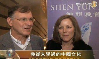 田納西觀眾:神韻展現中華傳統 希望中國回歸她的根