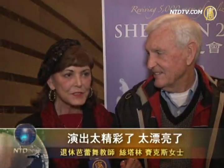 田納西觀眾:神韻在弘揚中華傳統文化