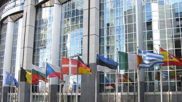 巡迴在即  歐議會貴賓招待會迎神韻