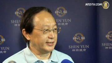 醫學美容院長:神韻守護中華文化