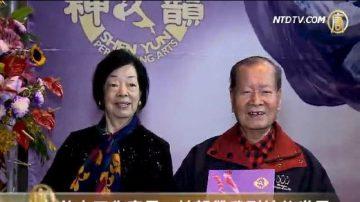 88岁前中石化厂长:神韵带我到神的世界
