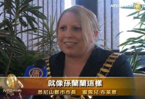 神韵艺术家 受悉尼社区大力赞赏