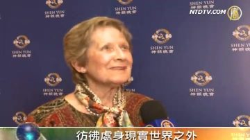 前總裁帕施女士:內心感受到神的呼喚