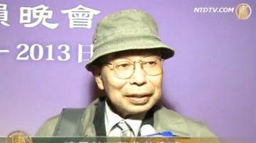 東京觀眾:首次看神韻  一生難忘懷