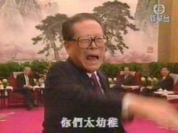 江澤民出動兩文三語:歇斯底里潑婦罵街(視頻)