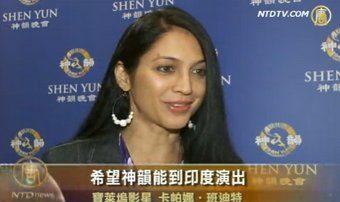 寶萊塢女影星:神韻美如夢幻