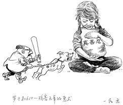 海川:7.20江泽民迫害法轮功的个人战争