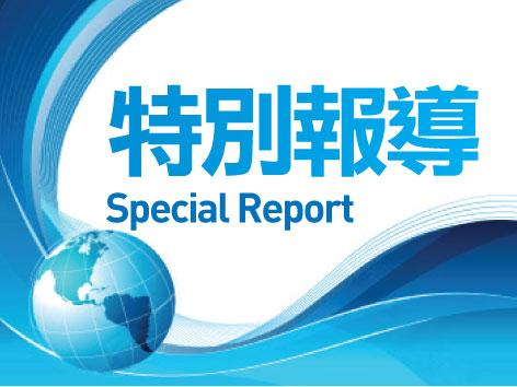 【特稿】正告中國現政權當權者逮捕迫害兇手