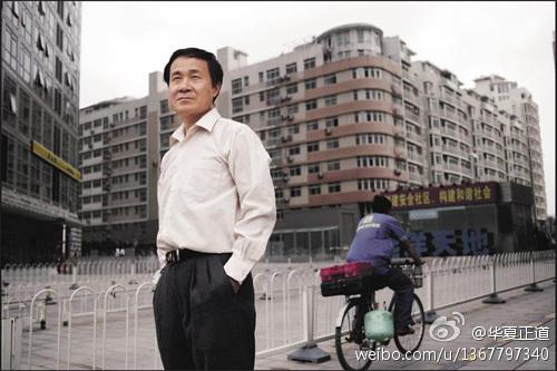 """辽""""安锅案""""律师再遭警殴打 全体律师退庭抗议"""