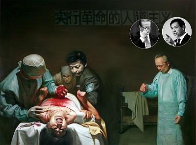 中共审判薄熙来 仍掩盖其最大的罪恶