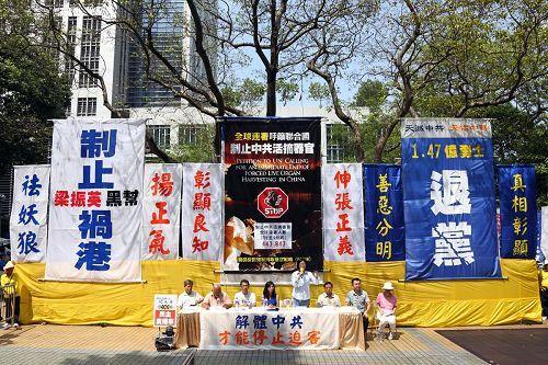 「中共很快就倒!」香港十一大遊行 場面震撼(視頻)