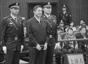 薄熙來案二審維持原判 最大罪繼續被掩蓋