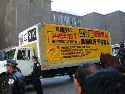 2002年江泽民访美 一辆巨型箱车爆出江的秘密