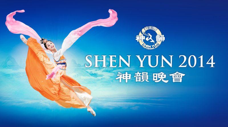新唐人電視台將對中國大陸播出神韻晚會