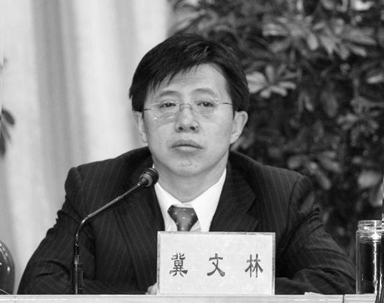 馬年落馬「第一虎」海南副省長曾任周永康10年秘書