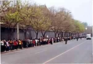 中华民国沦陷区自治政府纪念并庆祝425万人上访