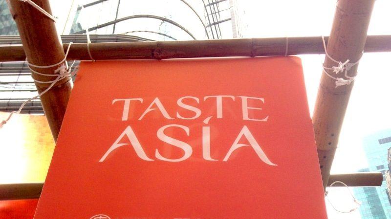 实拍:时代广场亚洲美食节——美食篇
