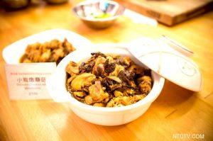 第六届中国菜厨技大赛集锦图