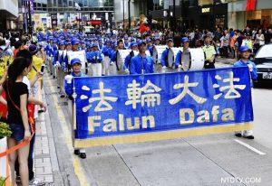 香港法轮功7.20大游行 促法办迫害元凶