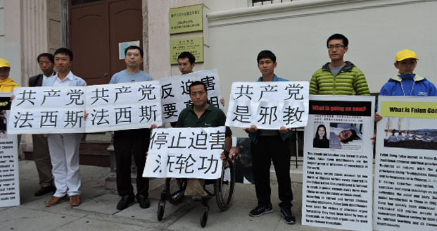 方政:对中共持续15年镇压法轮功的罪恶不能保持沉默