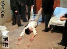 飛宇:中共酷刑──拉著人拖地(組圖)