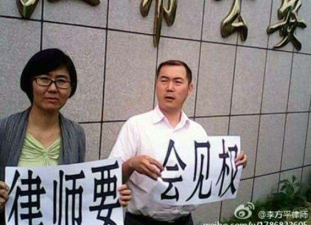 王宇等三律师探牡丹江法轮功学员 被非法扣留
