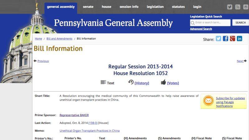 宾州众院全票通过 吁停止活摘法轮功器官