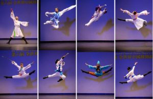 組圖:第六屆中國古典舞大賽少年男子組複賽精彩瞬間