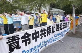 中共指派的律师也为法轮功学员做无罪辩护