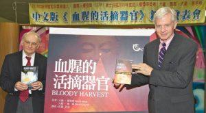 三本书揭示了中共的一大丑闻