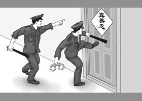 甘肃省公安厅调动专案组构陷 前优秀一级警官陈仲轩被捕