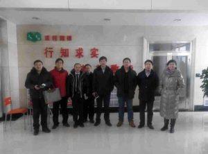 建三江案8日开庭 律师家属未接到通知