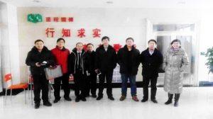 建三江当局违法庭审  6律师退庭抗议