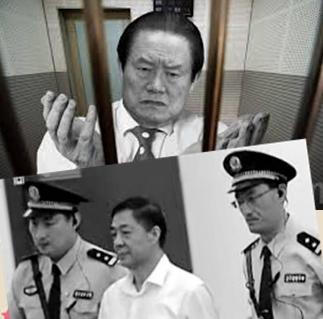 罪責遠超薄熙來 前中紀委官員暗示周永康死刑