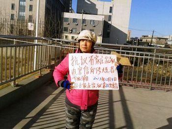 中国一起冤案 引出三位奇女子